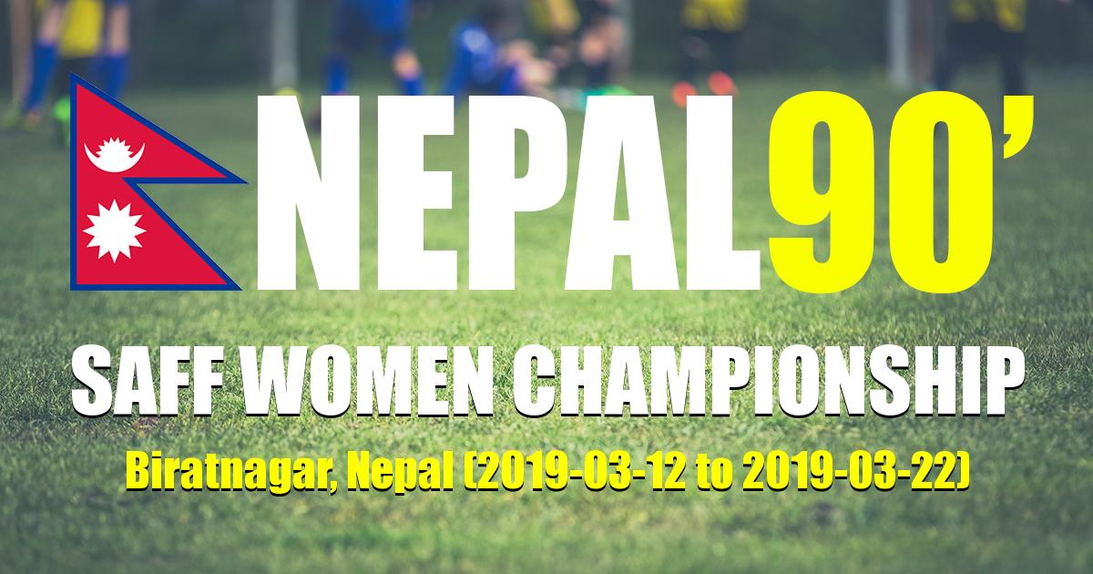 Nepal90 - Saff Women Championship  Tournament