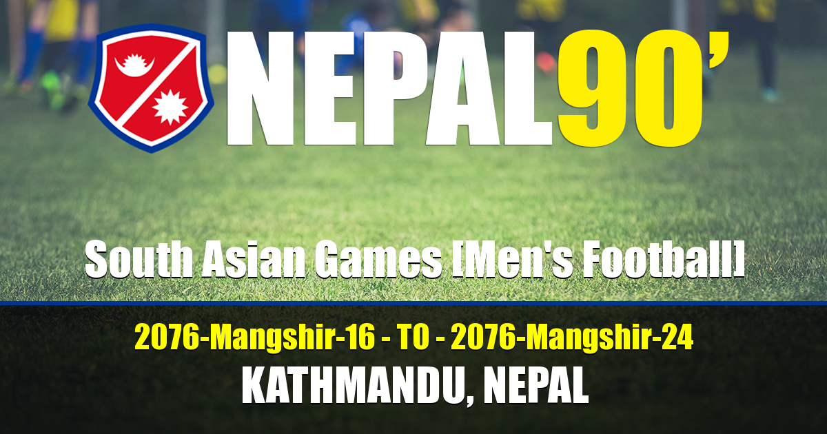 Nepal90 - South Asian Games [Men's Football]  Tournament
