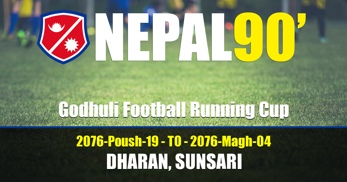 Nepal90 - Tuborg Godhuli Football Running Cup Tournament