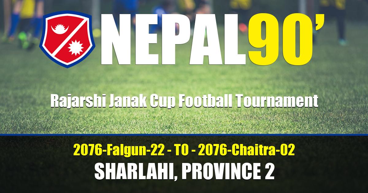 Nepal90 - Rajarshi Janak Cup Football Tournament  Tournament