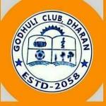 Dharan Godhuli Club - Football Team