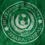 Birtamod United Football Club's logo