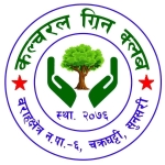 Cultural Green Club's logo