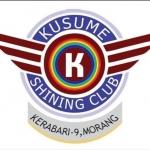 Kusume Shining Club - Football Team