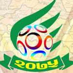 Kavre Gold Cup logo