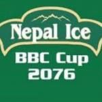 BBC Banepa Cup  logo