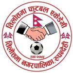 Tilottama Mayor Cup  logo