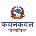 Kachankawal Gold Cup logo
