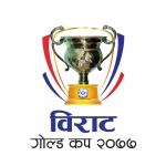 Birat Gold Cup Football Tournament  logo